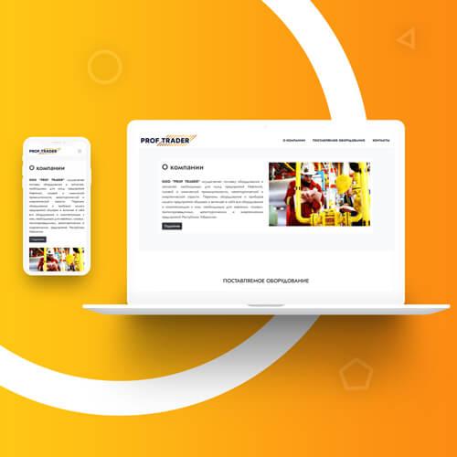 Разработка дизайн сайта и создание сайта в Ташкенте для proftrader.uz
