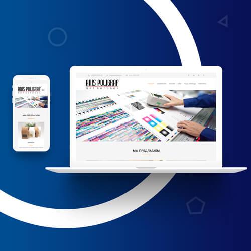 Разработка дизайн сайта и создание сайта в Ташкенте для anispoligraf.uz