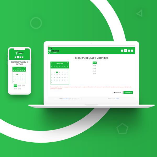 Разработка дизайн сайта и создание сайта в Узбекистане для Appointment.UniverseGroup.uz