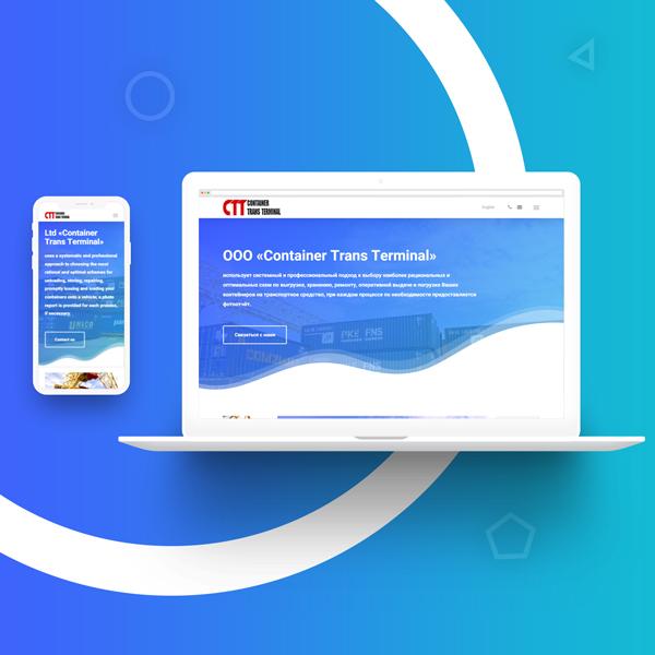 Разработка дизайн сайта и создание сайта в Узбекистане для ООО «Сontainer Тrans Тerminal»