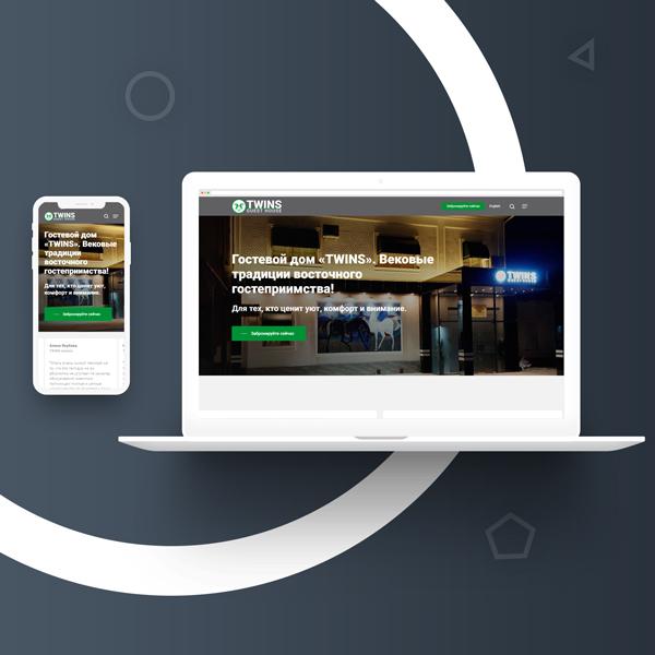 Разработка дизайн сайта и создание сайта в Узбекистане для Гостевой дом TWINS