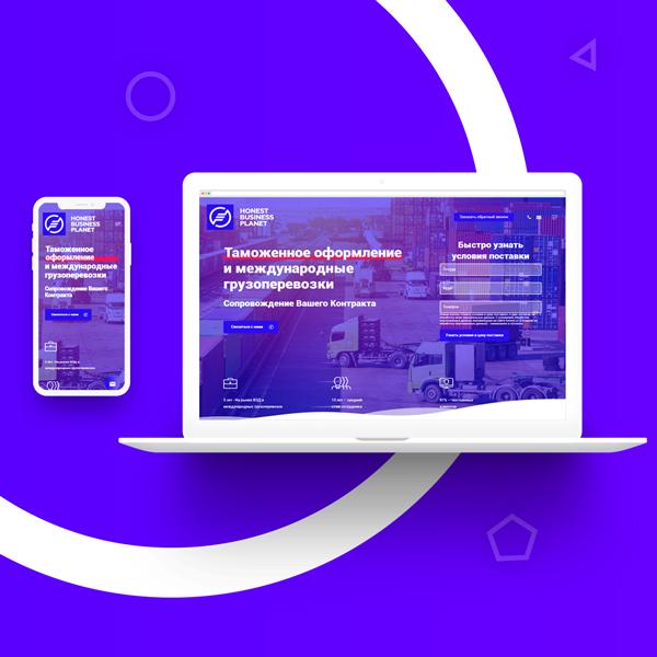 Создание сайта и разработка дизайн сайта в Ташкенте для honest.uz