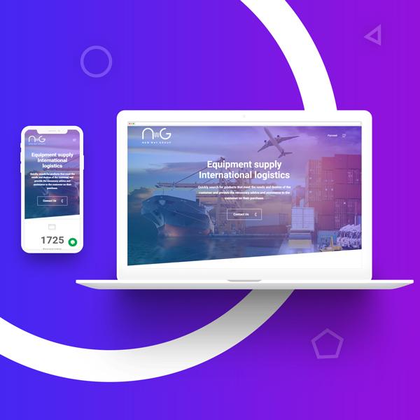 Создание сайта и разработка дизайн сайта в Ташкенте для newwayticaret.com